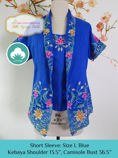 Short Sleeve with Camisole Blue (L)