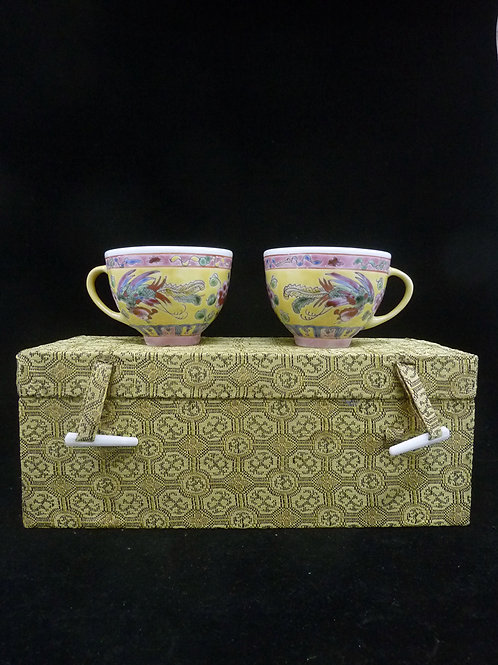 Pair of Yellow Tea cup in box