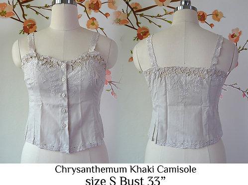 Khaki Chrysanthemum Camisole size S C