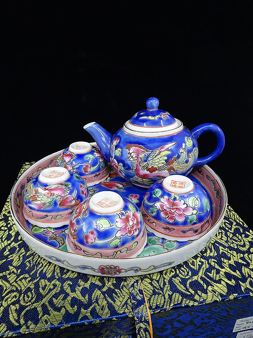 Tea Set Small Blue in Box
