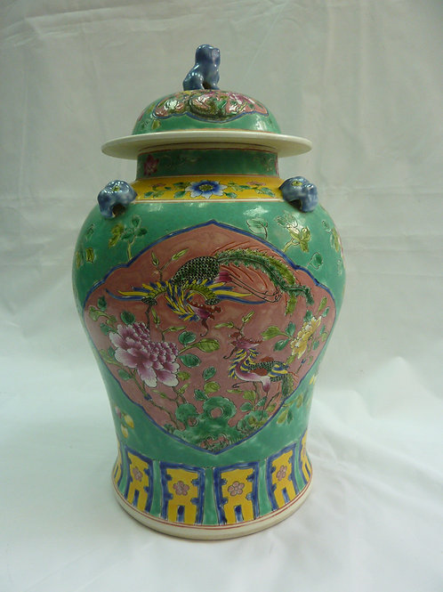 Baba Turquoise Big Vase with Cover