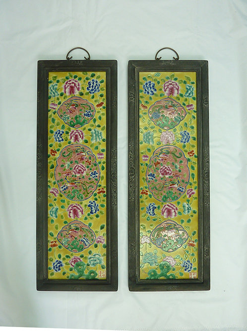 Pair of Baba Wall Deco Plaque Yellow Phoenix