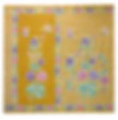 peranakan batik sarong bird butterfly yellow singapore