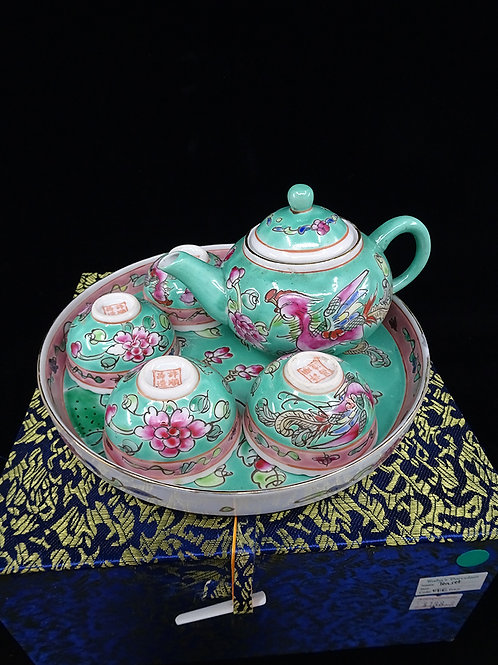 Tea Set Small Turquoise in Box