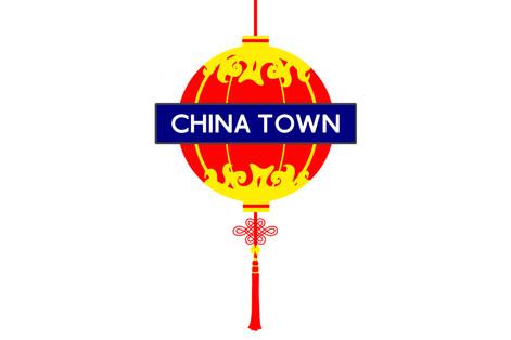 China Town Tube Sign