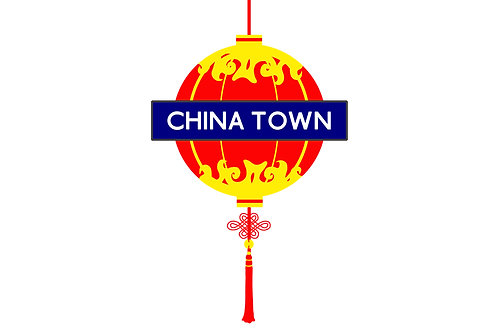 China Town A3 Giclee Print - Alternative London Underground Sign