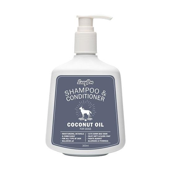 LexyPro -Dog Shampoo & Conditioner- Coconut Oil - 300ml