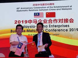 CHINA & MALAYSIA
