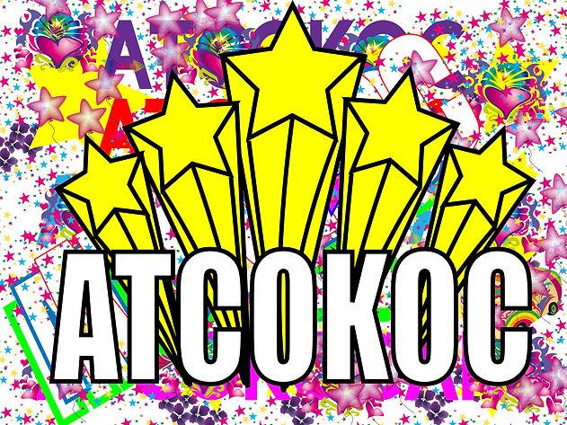 atcokoc_emission-01.jpg