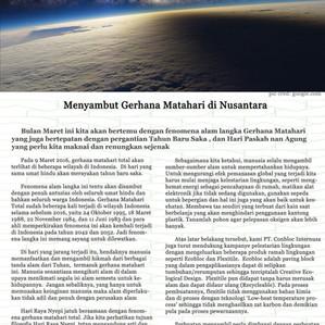 Gerhana Matahari di Nusantara