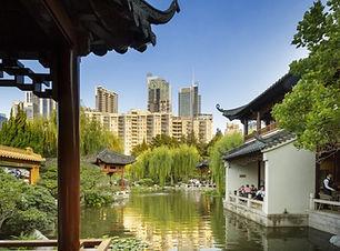 Chinese Garden of Friendship.jpg