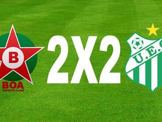 Boa Esporte 2 x 2 Uberlândia - Duelo de mineiros termina empatado na Série D