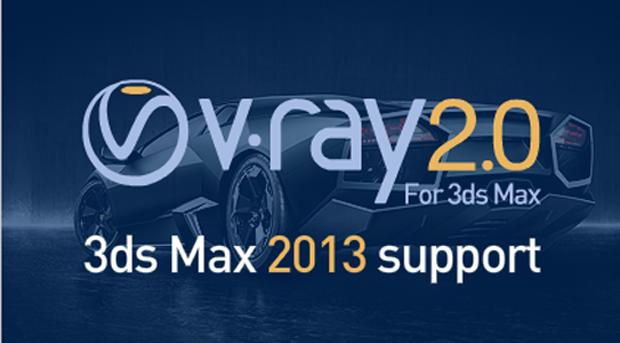 Vray para 3DS MAX 2013
