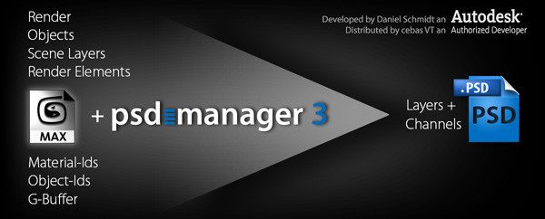 psd_manager