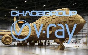 V-Ray para 3ds Max 2016