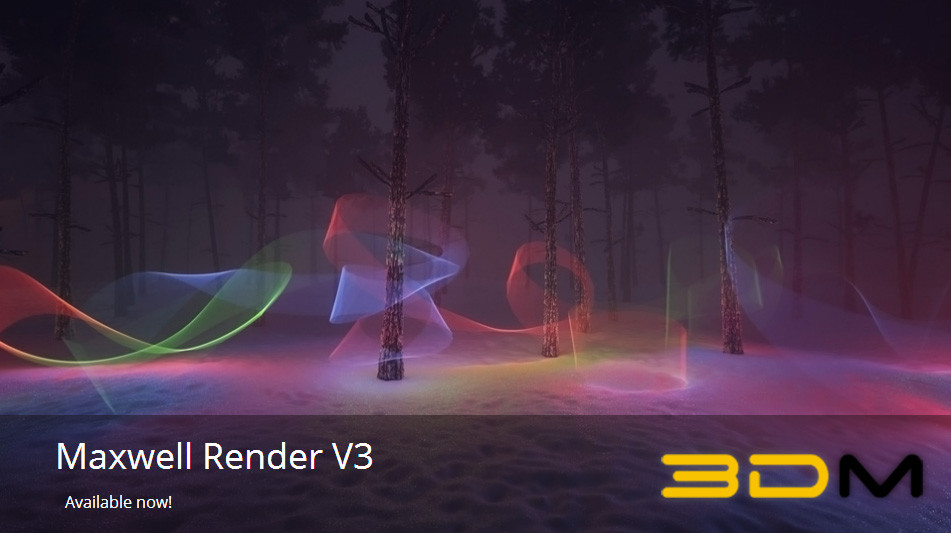 maxwell_render_3