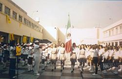La Florida inag interteresiano 1975