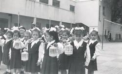 Patio central 2 La Florida 1950