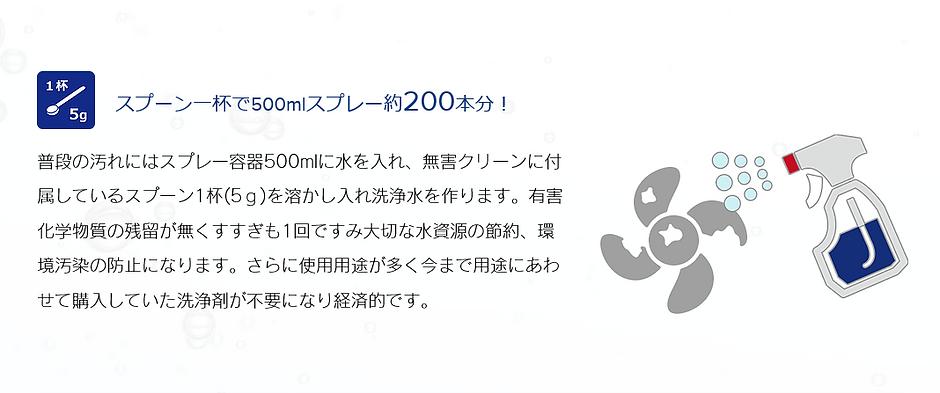 コメント 2020-05-05 175219.png