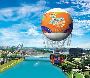 Skyrides Balloon