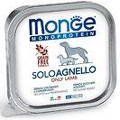 Vaschetta-MonoProtein.jpg
