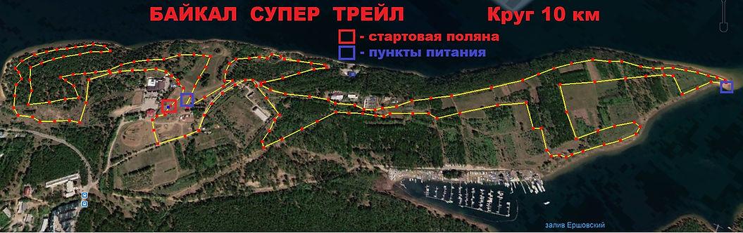 Схема трассы.jpg