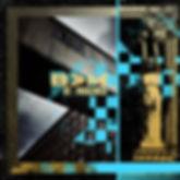 BIM_Front_Album_02_Reim_rgb_1400px.jpg