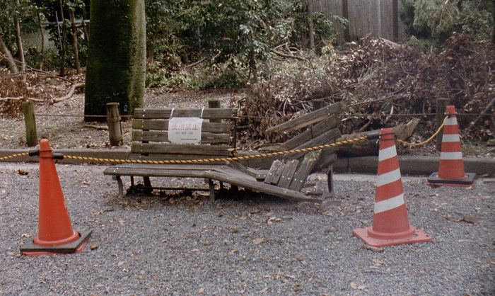 Kyoto crushed bench.jpg