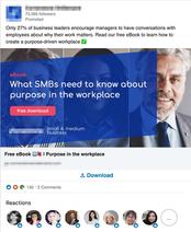 B2B SaaS - Download Asset