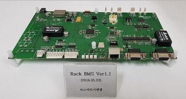 BMS3.jpg