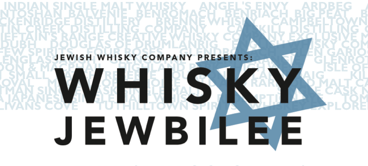 Whisky+Jewbilee+2013+Logo.png