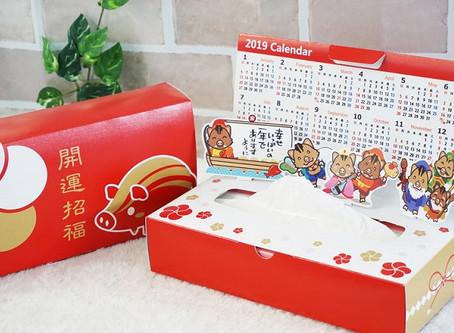 飛び出す絵本と箱が合体化したパッケージ「PoppyBox」