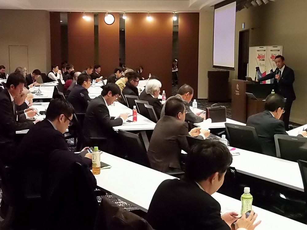 販促アイデア協議会_定例会情報交流会
