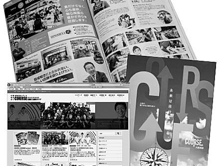 販促アイデアグランプリ2019出展内容紹介 日広株式会社