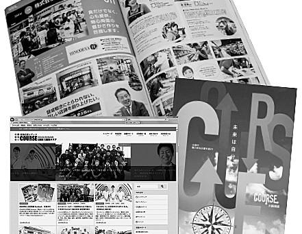 販促アイデアグランプリ2019出展内容紹介|日広株式会社