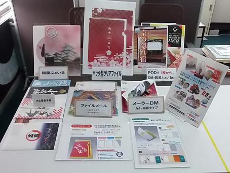 販促アイデアグランプリ2019出展内容紹介|アシヤ印刷株式会社