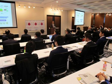 「新需要の創造で利益向上を目指す印刷業界」をテーマに第2回定例会を開催