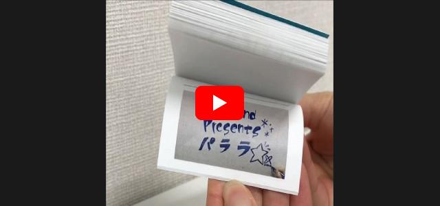 販促アイデア協議会_プロモーション動画メモ帳