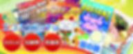 デジタルグラフィック・会員企業紹介の画像変更分.jpg