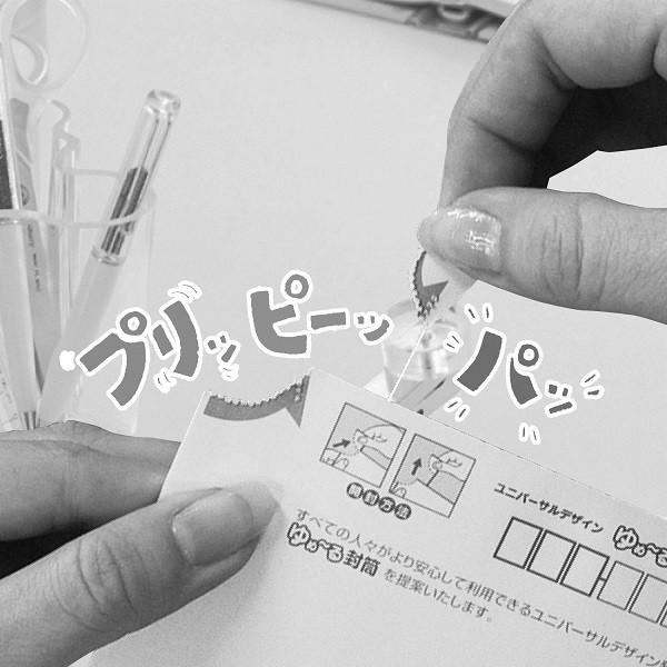 販促アイデアグランプリ_株式会社米谷