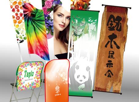 販促アイデアグランプリ2019出展内容紹介 株式会社アシダコーポレーション
