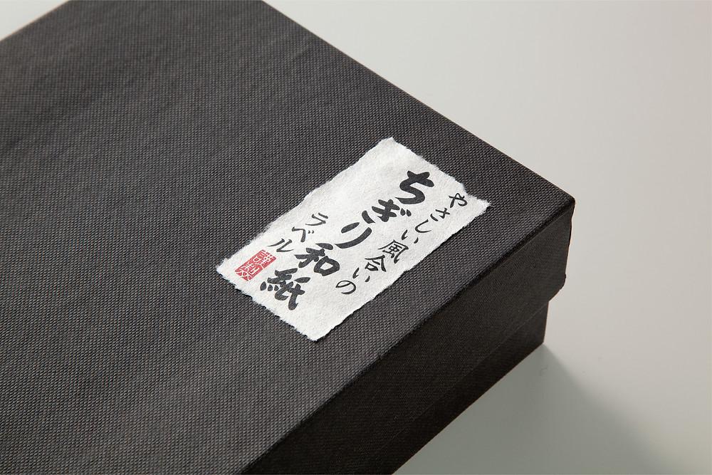 販促アイデアグランプリ_大阪シーリング印刷株式会社