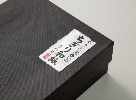 販促アイデアグランプリ2019出展内容紹介|大阪シーリング株式会社