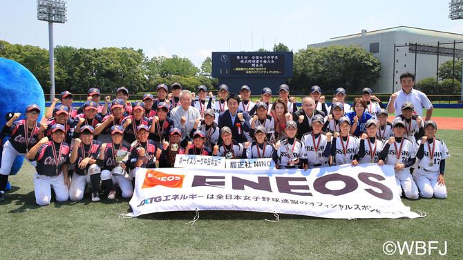 第6回全国女子中学生硬式野球選手権大会 中止のお知らせ