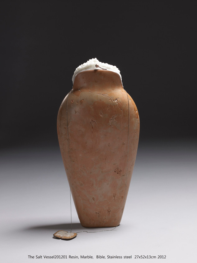 6.  김선영  The Salt Vessel201201 Resin, Ma