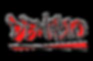 Denicio Logo.png