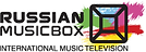 Russian_Music_Box_(пятна).png