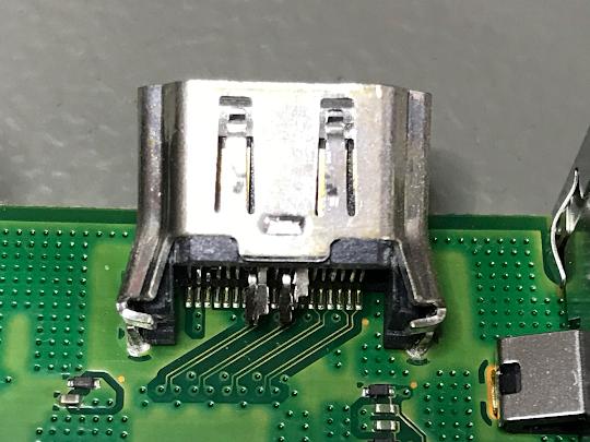 PS4 HDMI - Port defekt