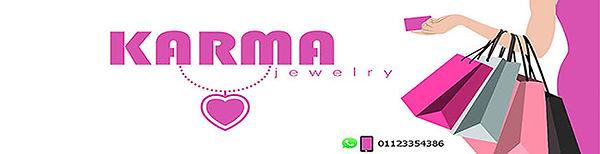 Karma Shop.jpg