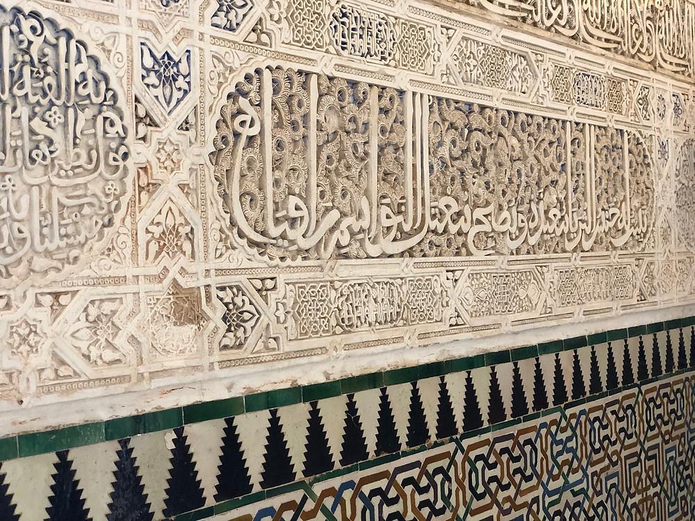 Inscripciones árabes en Alhambra
